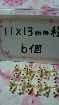 姫系アイボリードットリボン6個11×13�o程
