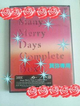 2008年「Many Merry Days CompleteBox」初回盤◆27日20時迄価格
