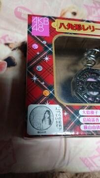 AKB48・八角形レリーフ懐中時計・横山由依