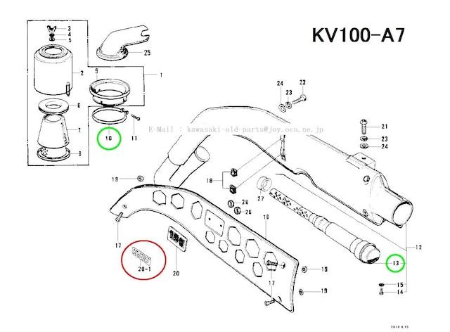 kawasaki KV100 エンブレム 1枚 絶版新品 < 自動車/バイク