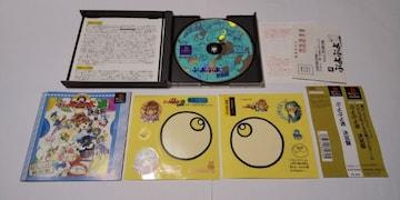 PS/【2本迄送料180円!!】ぷよぷよ通決定盤〈帯・シール2枚付き〉