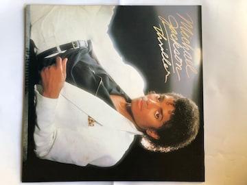LPレコード、スリラー/マイケル・ジャクソン