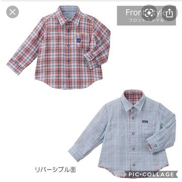 mikihouse ミキハウス 長袖 シャツ キッズ 100 男の子 リバーシブル トップス