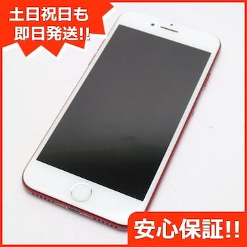 ●安心保証●美品●docomo iPhone7 128GB レッド●白ロム