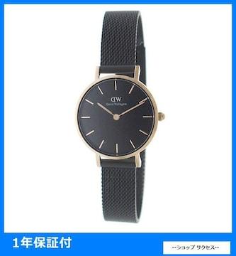新品■ダニエル ウェリントン レディース 28mm腕時計 DW00100245