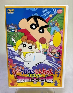 DVD  映画  クレヨンしんちゃん  アッパレ!戦国大合戦