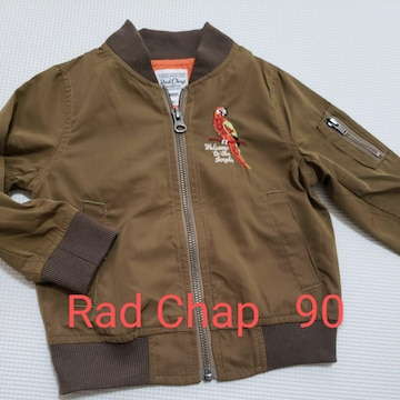 超美品 Rad Chap 90  今の季節最適 ジャンパー ブランシェス