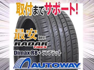 レーダー Dimax R8+ランフラット 275/35R19インチ 4本