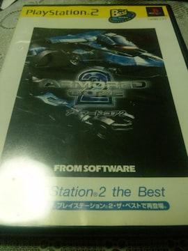 PS2アーマード・コア2ベスト版