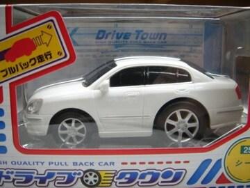ドライブタウン・プルバックカー・日産シーマCIMA