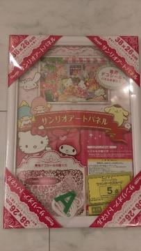 ★サンリオアートパネル★新品未使用★300ピースサイズ★デコシール付き