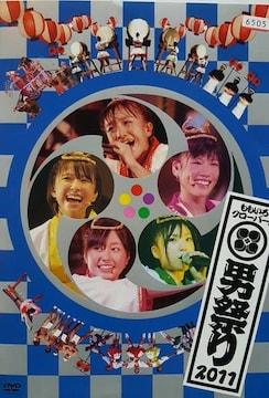 中古DVD ももいろクローバーZ 男祭り2011