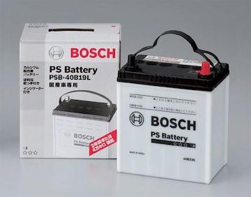 数量限定 新品 BOSCH バッテリーPSR-40B19L