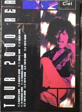 L'Arc-en-Ciel トレーディングカード ツアー2000リアル