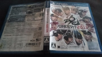 PS vitaソフト/プロ野球スピリッツ2003