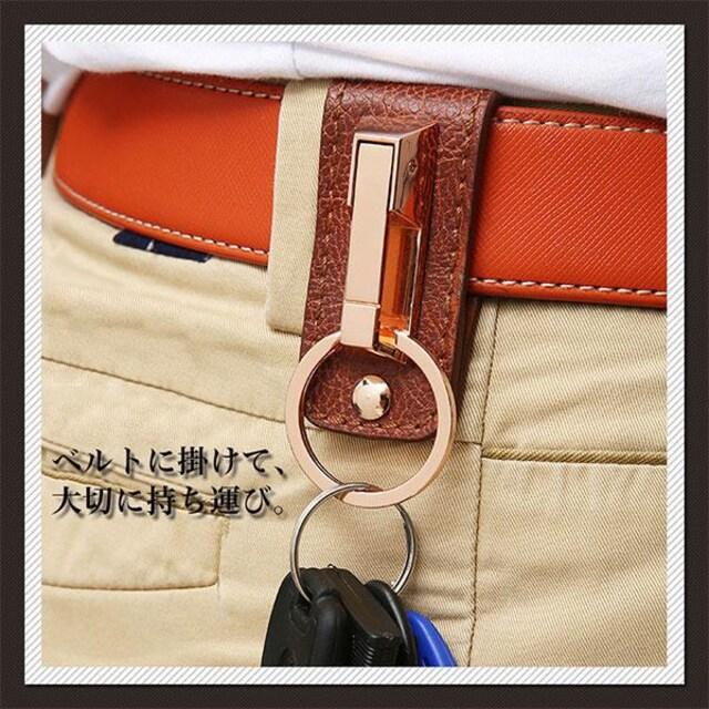 ¢M 合金製で頑丈 高級感のあるデザイン  ベルト通しタイプ キーリング/GD < 男性ファッションの