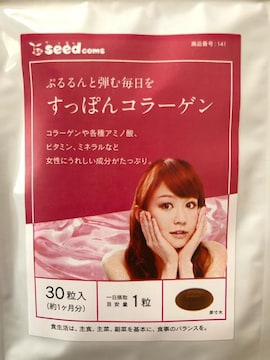 すっぽんコラーゲン☆1ヶ月分