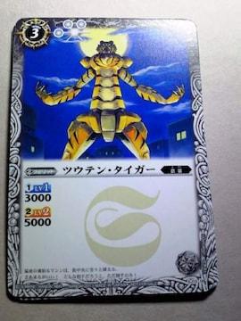 3枚セット バトスピ最強J非売品白スピリット[SJ13-19/ツウテンタイガー]武装