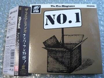 ザ・クロマニヨンズ【ナンバーワン野郎!】初回盤/CD+DVD/他出品