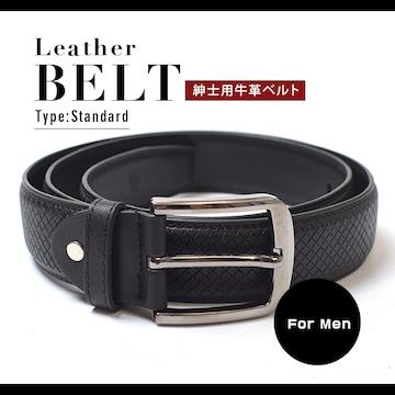 ビジネス カジュアル両用☆紳士用牛革製レザーベルト