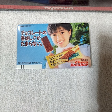 テレカ 50度数 酒井法子 グリコ チョコボンバー 西日本本店フリーK330#7060 未