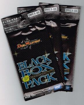 EX08 謎のブラックボックスパック未開封3パック デュエマ