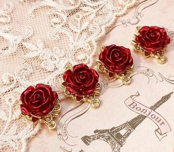 薔薇のコネクター2個