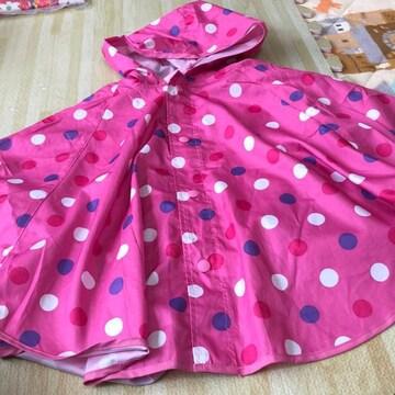送料無料 女の子レインコート 雨ガッパ 80-100 子供服