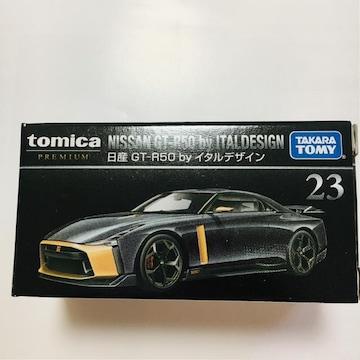 トミカ 日産GT- R50イタルデザイン♪