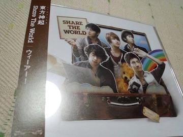 *東方神起Share The WorldCD+DVD