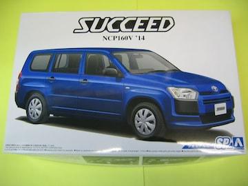 アオシマ 1/24 ザ・モデルカー No.SP トヨタ NCP160V サクシード '14