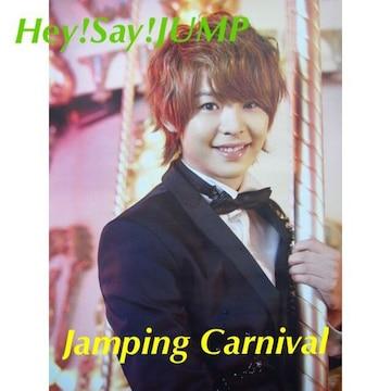 Hey!Say!JUMP Jumping Carnival★有岡大貴・ポスター