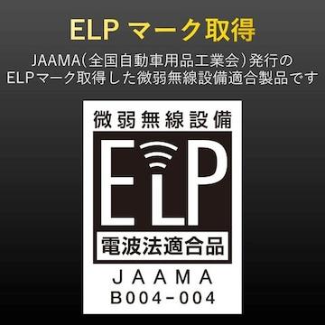 FMトランスミッター高音質 Bluetooth ver4.2