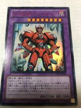 遊戯王 V・HEROトリニティー VE01-JP003 ウルトラレア
