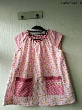 saku-smile ハンドメイドスモック 130~140 袖なし ピンク系