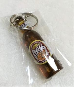 ミニチュア★レオビール★1本★瓶タイプ★キーホルダー★