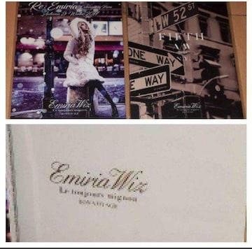 Emiria Wiz カタログ 2冊(クリアファイル)セット