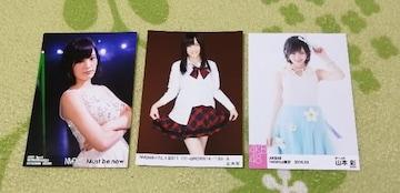 5月18日まで割引!元NMB48山本彩☆公式生写真〜まとめ12枚セット!