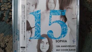 SOPHIA(ソフィア) 15th アニバーサリーセルフカヴァーアルバム