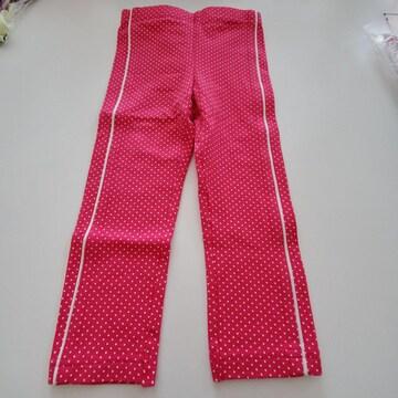 ピンクに白水玉、白ラインのズボン90
