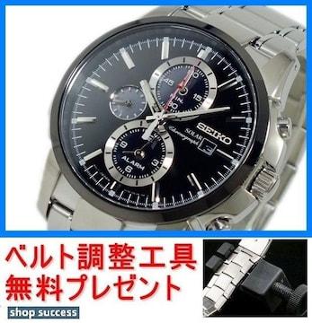 新品 即買い■セイコー ソーラー腕時計SSC087P1★ベルト調整具付