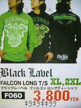 【BLACK LABEL】《New》HipHop系★ファルコン.デザイン*ロンTee