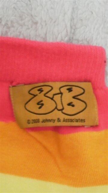 未使用美品安田くん「818」公式グッズ可愛いレッグウォーマー貴重 < タレントグッズの