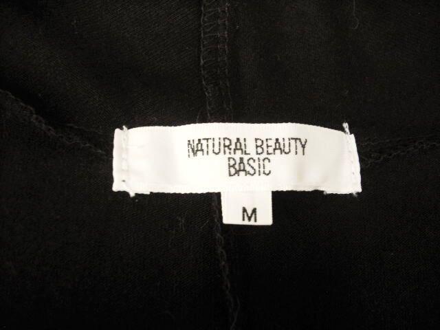 【NATURAL BEAUTY BASIC】黒ノースリーブドレープカーディガン < ブランドの