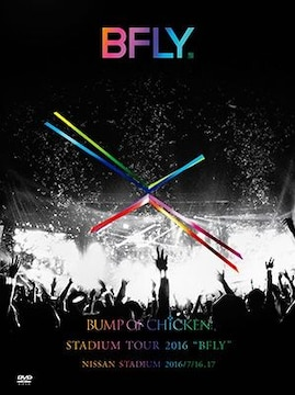 "即決 BUMP OF CHICKEN STADIUM TOUR 2016 ""BFLY"" DVD 初回盤"