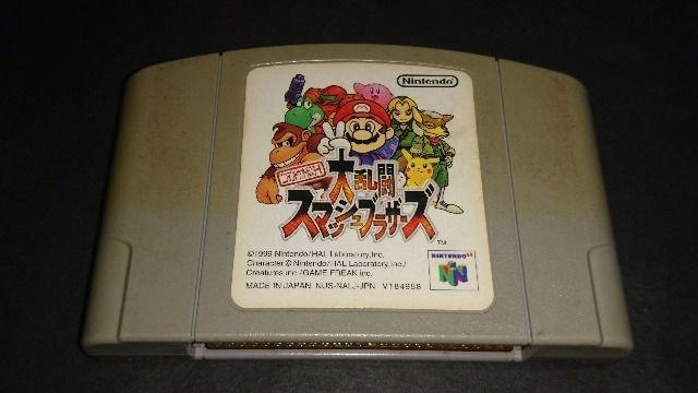 N64 ニンテンドウオールスター!大乱闘スマッシュブラザーズ / ニンテンドー64  < ゲーム本体/ソフトの