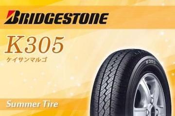 ★145R12 8P 緊急入荷★ BRIDGESTONE K305 新品タイヤ 4本セット