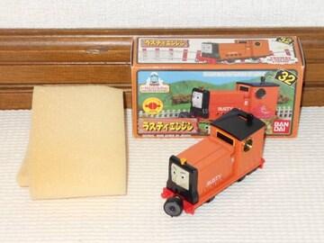 トーマスエンジンコレクション ラスティエンジン 旧箱