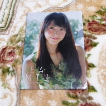 元SKE48松井玲奈☆2015年ヤングアニマル2号特別付録 クリアファイル!