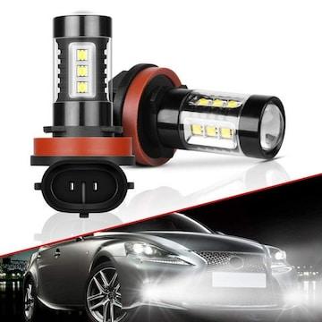 h11 h8 h9 led フォグライトランプ 360°発光  2個セット
